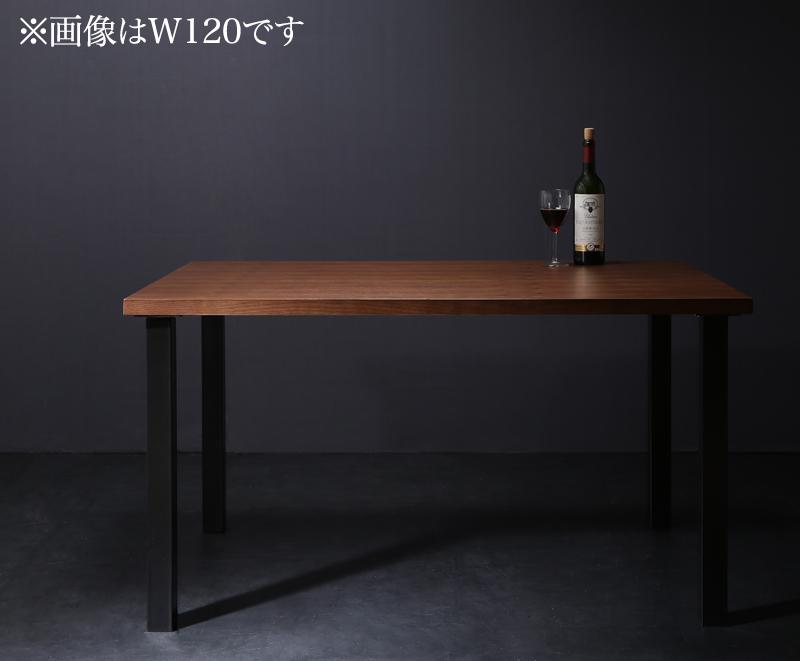 ウォールナット モダンデザインリビングダイニングセット YORKS ヨークス ダイニングテーブル W150