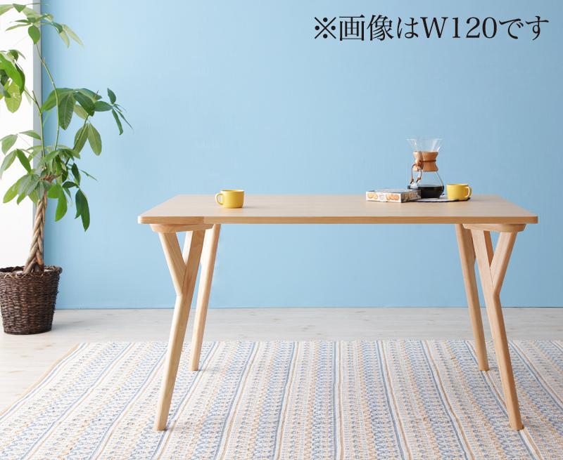 北欧デザインリビングダイニング Manee マニー ダイニングテーブル W140