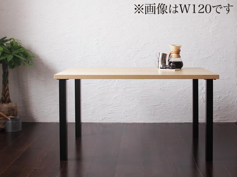 モダンカフェ風リビングダイニング BARIST バリスト ダイニングテーブル W150