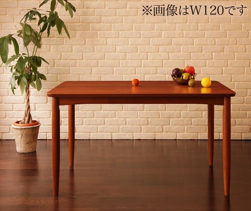 レトロモダンカフェテイスト リビングダイニング BULT ブルト ダイニングテーブル W150