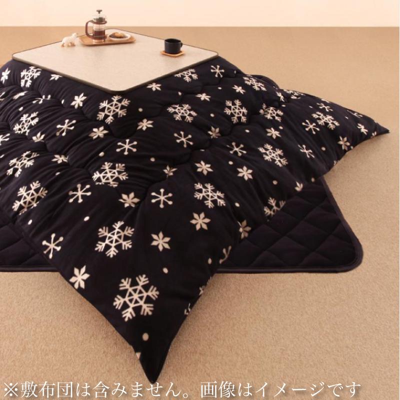 スーパーマイクロフリース 雪柄リバーシブルこたつ掛け布団単品 ベーシック 5尺長方形(90×150cm)天板対応