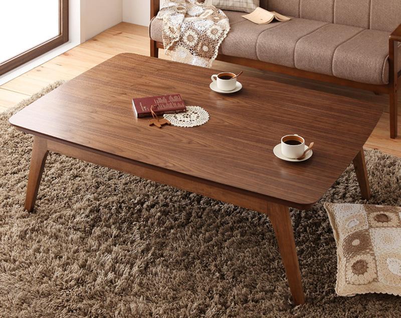 (送料無料) こたつテーブル単品 80×120 長方形 こたつ テーブル 天然木ウォールナット材 北欧デザインこたつ ルミッキ エフケー 薄型フラット構造ヒーター 木製 ローテーブル センターテーブル リビングテーブル 座卓 おしゃれ オールシーズン 高級感 北欧