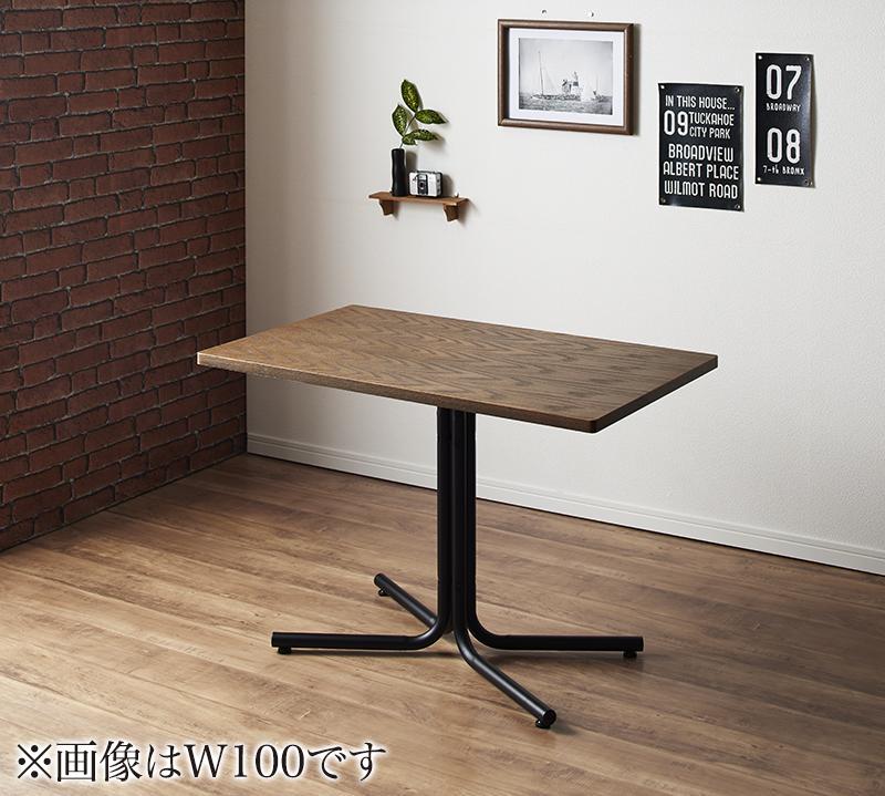 ヴィンテージカフェスタイルソファダイニング 【Towne】 タウン ダイニングテーブル W75