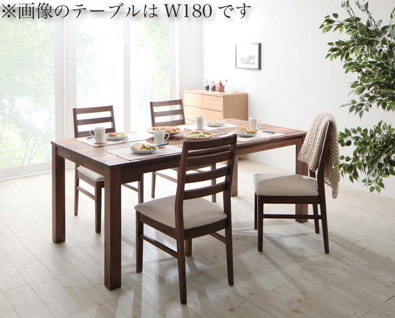 総無垢材ワイドダイニング 【Cursus】 クルスス 5点セット(テーブル+チェア4脚) ウォールナット PVC座 W160