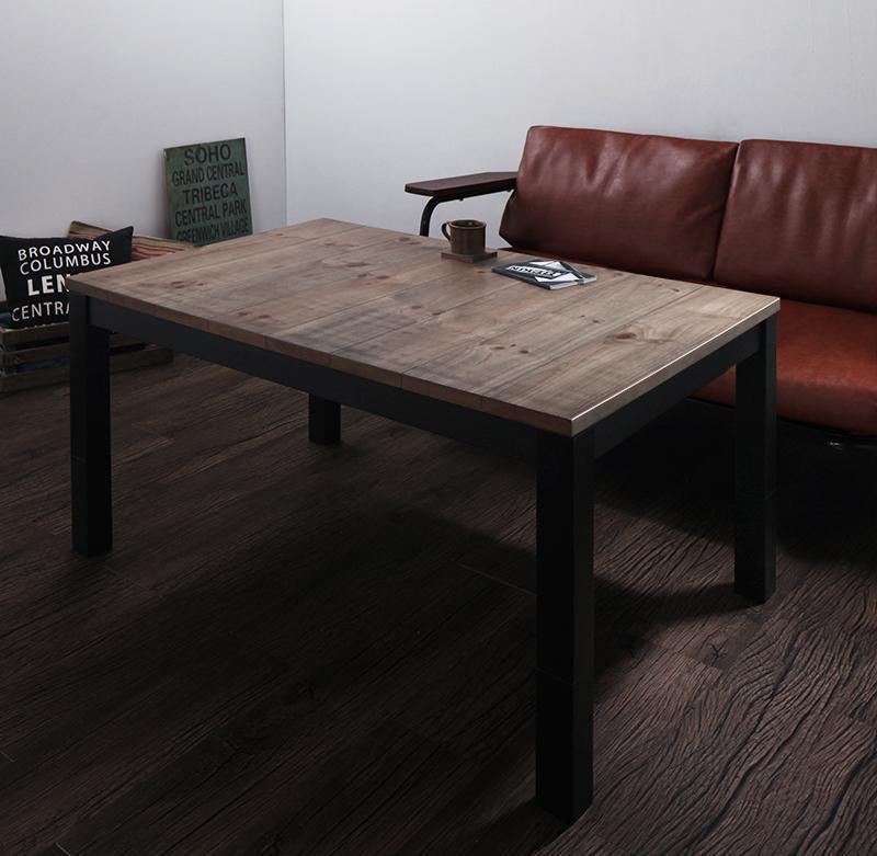 古木風ヴィンテージデザインこたつテーブル 継脚で高さを四段階 Imagiwood 4尺長方形(80×120cm) イマジウッド