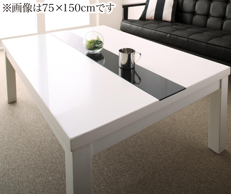 アーバンモダンデザインこたつ VADIT SFK バディット エスエフケー こたつテーブル単品 鏡面仕上 正方形(75×75cm)