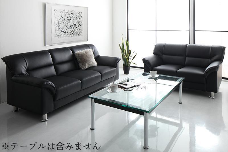 セットが選べるモダンデザイン応接ソファセット シンプルモダンシリーズ BLACK ブラック ソファ2点セット 2P+3P