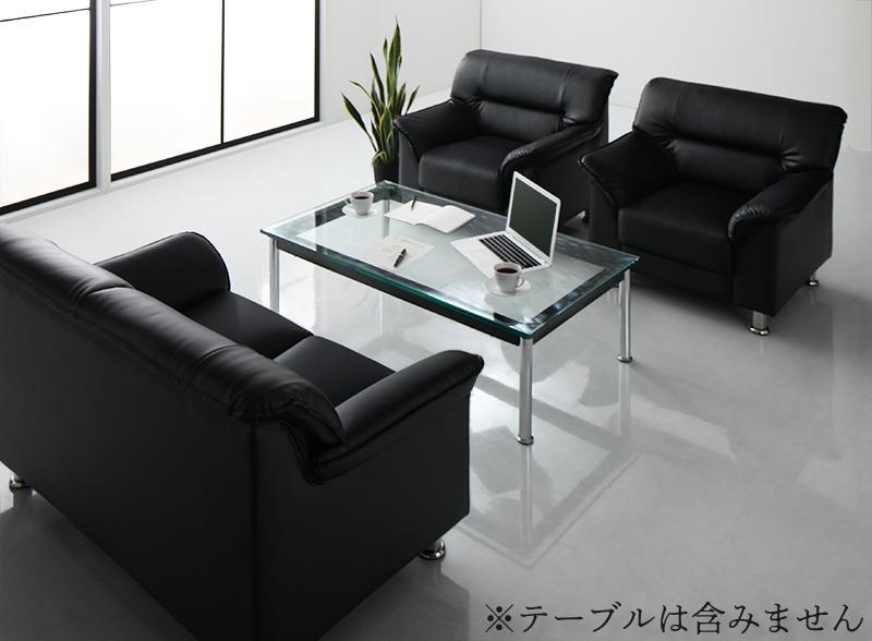 セットが選べるモダンデザイン応接ソファセットシンプルモダンシリーズBLACKブラックソファ3点セット1P×2+2P