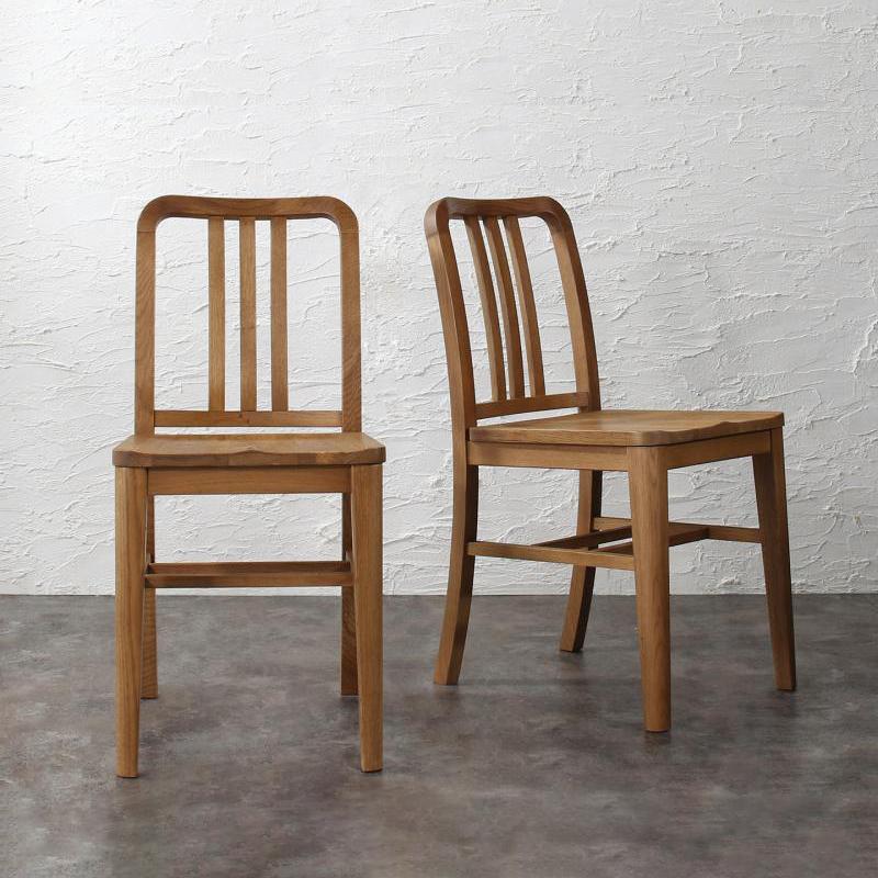 ヴィンテージデザイン イス Dryden オーク材 ダイニングチェアのみ 完成品 ブラウン いす ダイニング 2脚組 チェア ダイニングチェアー 椅子 天然木 (送料無料) チェアー ドライデン