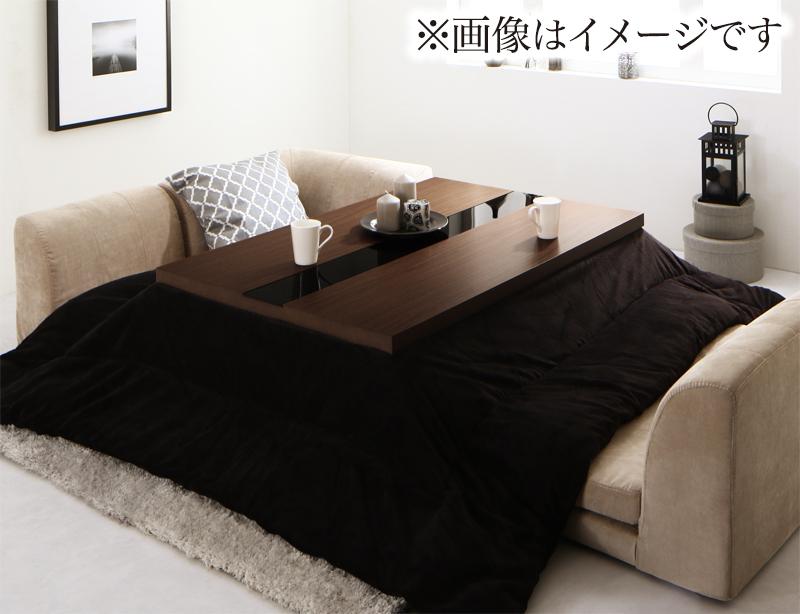 (送料無料) こたつ テーブル 4尺長方形(80×120cm) 5段階で高さが変えられる アーバンモダンデザイン高さ調整こたつテーブル GREGO グレゴ 木製 継ぎ脚 コード収納 リビングテーブル ブラック×ウォールナットブラウン