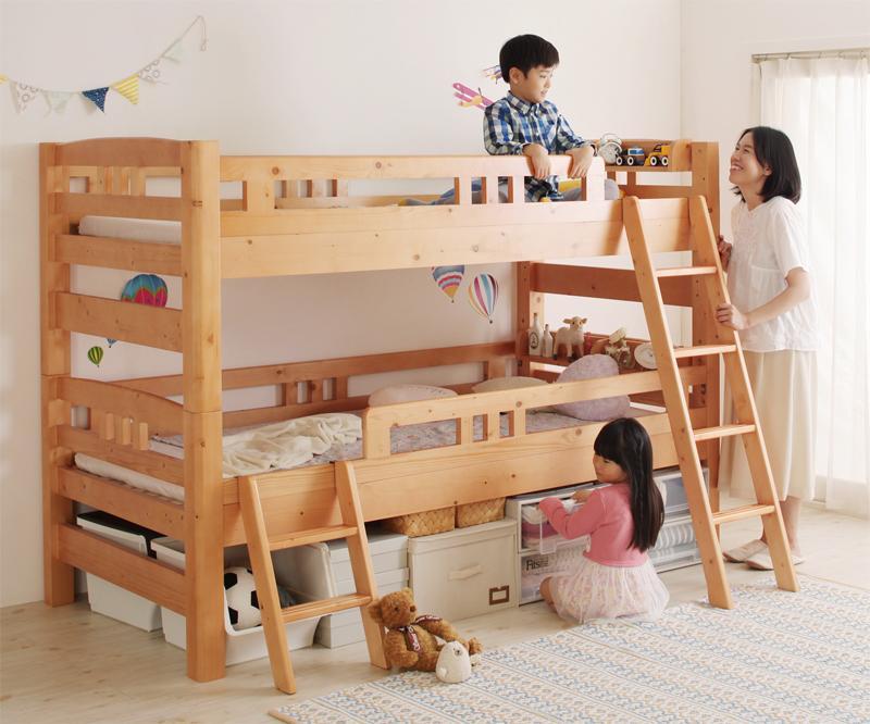 (送料無料) 二段ベッド シングル ロータイプなのに大容量収納できる 棚付き 頑丈天然木2段ベッド Twinple ツインプル 高さ150cm 木製 ベット ベッド下収納 高さ調整 分割 子供用 子供部屋 ライトブラウン