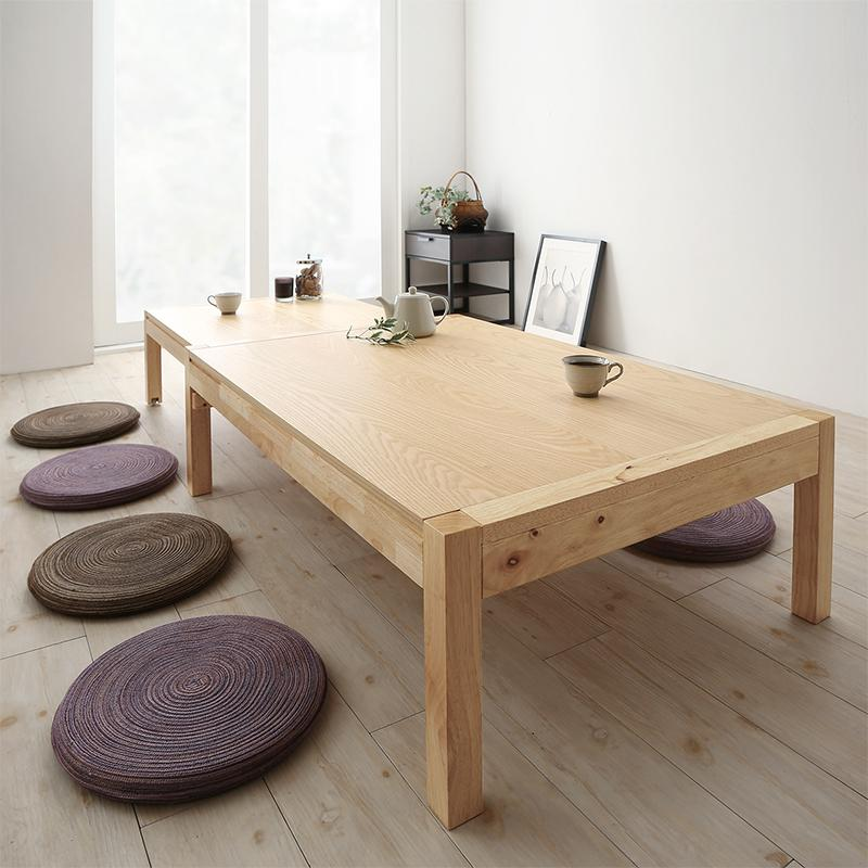 (送料無料) スライド伸縮 テーブル 幅120~200×奥行き80×高さ37cm エクステンションリビングテーブル Elcua エルクア 天然木 木製 伸縮 ローテーブル テーブル センターテーブル 角型 ナチュラル