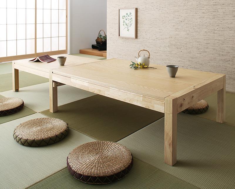 (送料無料) スライド伸縮 テーブル 幅135~235×奥行き80×高さ37cm エクステンションリビングテーブル Elcua エルクア 天然木 木製 伸縮 ローテーブル テーブル センターテーブル 角型 ナチュラル