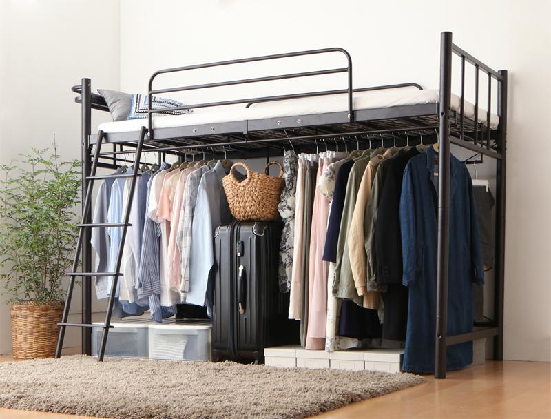 高さが選べるロフトベッド Altura アルトゥラ 固綿マットレス付き ハンガーポール付 カーテンなしタイプ スーパーハイ シングル