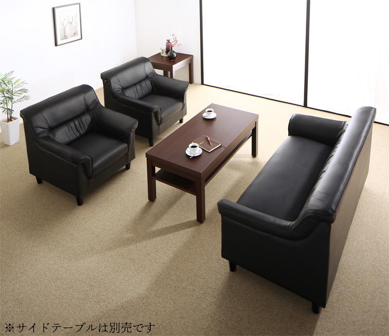 重厚デザイン応接ソファセット Office Road オフィスロード ソファ3点&テーブル 4点セット 1P×2+2P