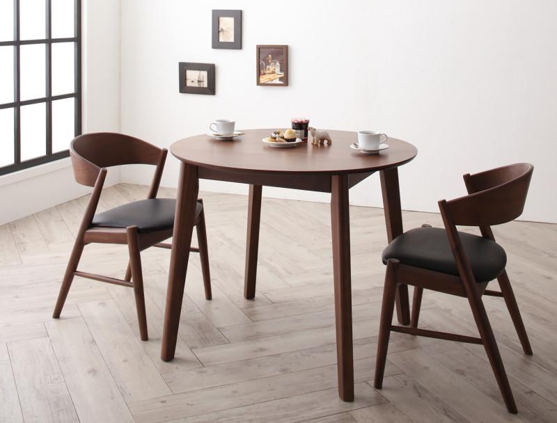 北欧モダンラウンドテーブルセット Mona モナ 3点セット(テーブル+チェア2脚) W90