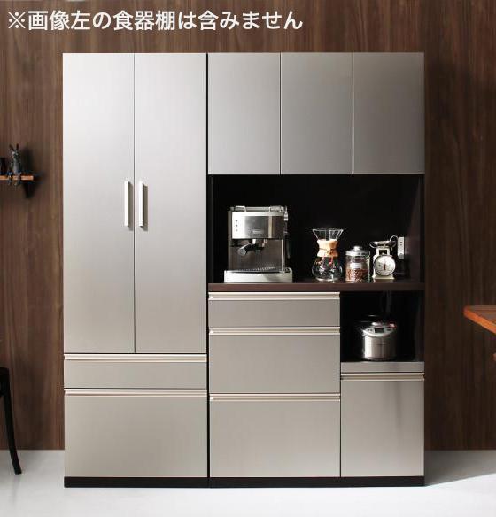 日本製完成品 奥行40cm スタイリッシュキッチン収納シリーズ キッチンボード