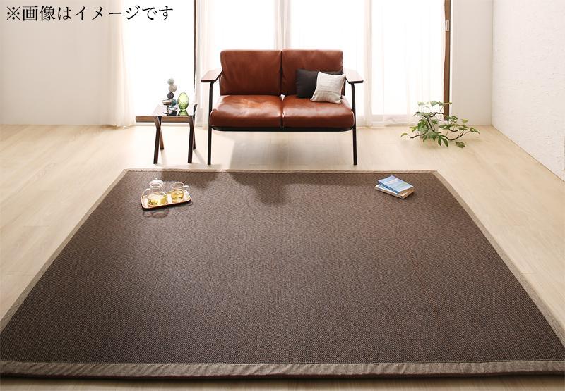 天然竹 モダンデザインクッションラグ eik アイク ボリュームタイプ(厚さ約25mm) 180×180cm