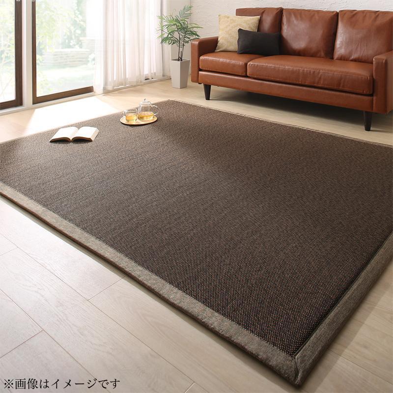 天然竹 モダンデザインクッションラグ eik アイク ボリュームタイプ(厚さ約25mm) 180×235cm