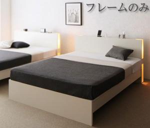 送料無料 ベッドフレームのみ ダブルベッド すのこ 2段階高さ調整 国産 ベッド LANZA ランツァ ダブルサイズ 棚付き ライト付き コンセント付き 木製 スノコベッド ベット下 収納付き 大容量 シンプル 高級感 おしゃれ
