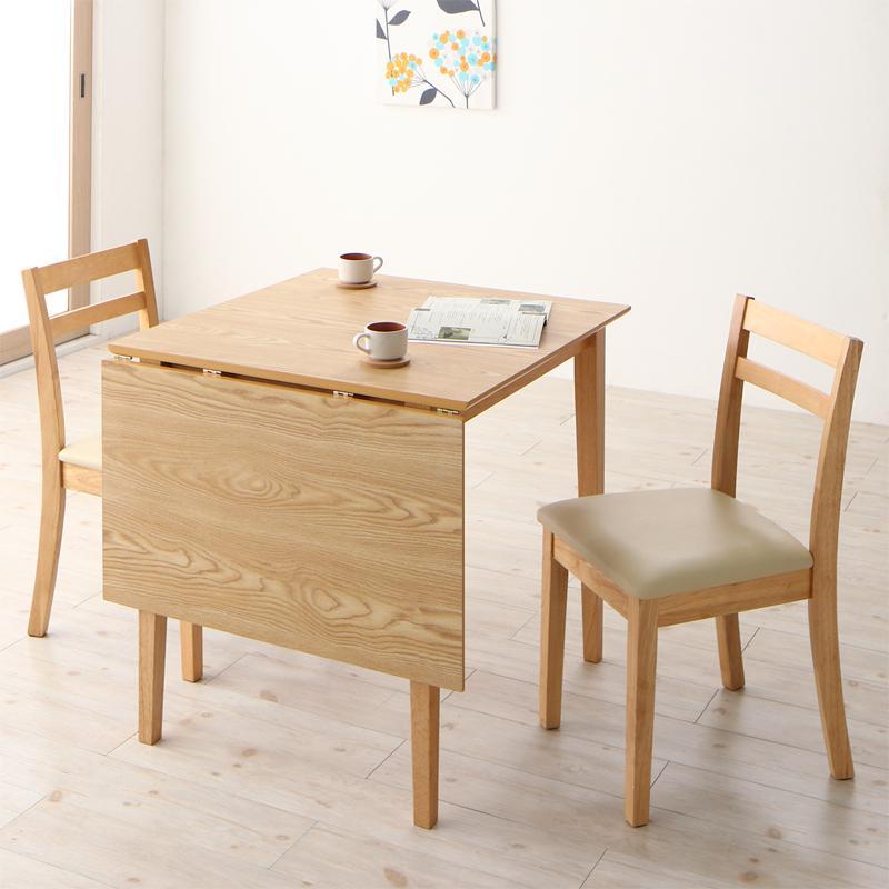 コンパクト 伸縮式 北欧デザイン ダイニング Lilja リルヤ 3点セット(テーブル+チェア2脚) ワゴンなし W75-120