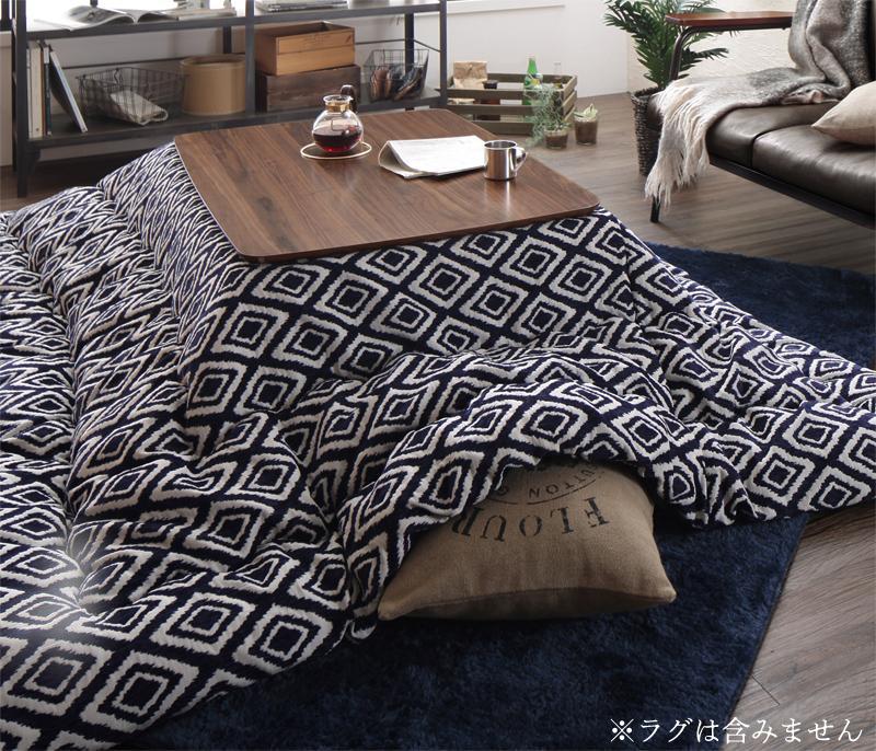 ヴィンテージ調 幾何柄織りこた布団 ASSEN アッセン こたつ用掛け布団 4尺長方形(80×120cm)天板対応
