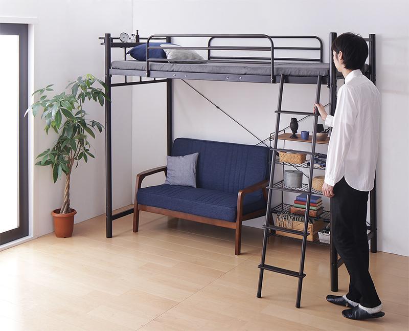 おしゃれな部屋実現 高さが選べる 棚・コンセント付シンプルロフトベッド 固綿マットレス付き ハイ シングル