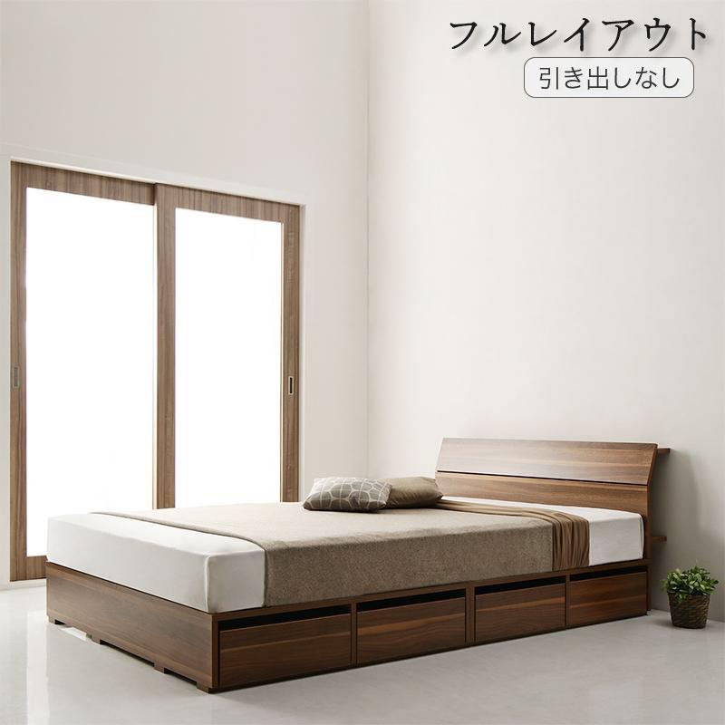 棚コンセント付デザイン収納ベッド Novinis ノビニス プレミアムポケットコイルマットレス付き 引き出しなし フルレイアウト シングル フレーム幅100