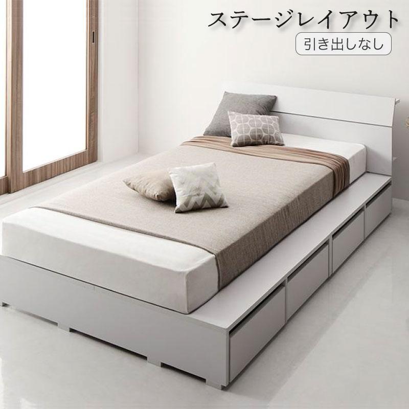 棚コンセント付デザイン収納ベッド Novinis ノビニス プレミアムポケットコイルマットレス付き 引き出しなし ステージレイアウト シングル フレーム幅120