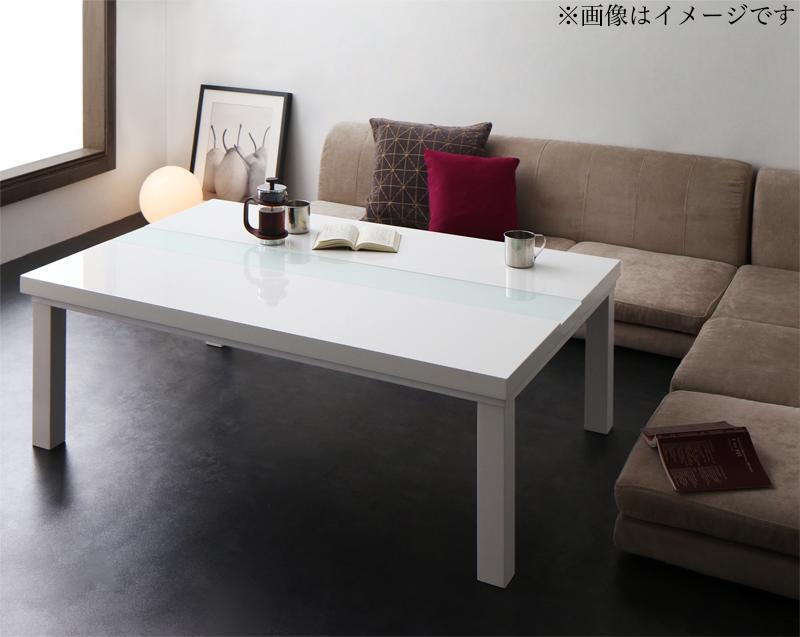 モノトーンスタイリッシュモダンデザインこたつ UNO FK ウノ エフケー こたつテーブル単品 鏡面仕上 4尺長方形(80×120cm)