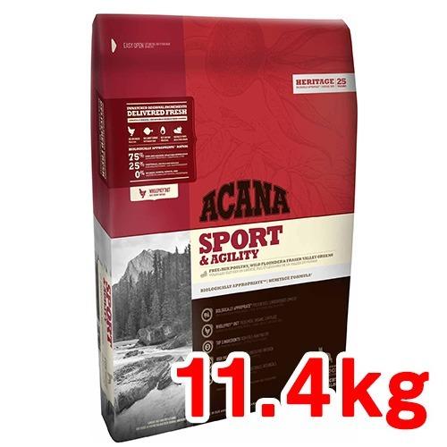 アカナ スポーツ&アジリティ(正規輸入品)(11.4kg)