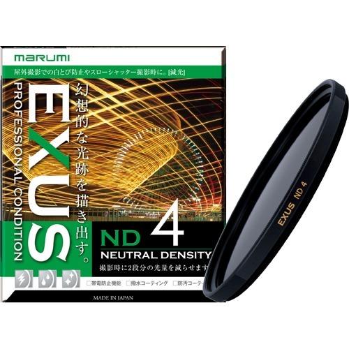 マルミ EXUS ND4 減光フィルター 光量調節用 77mm(1コ入)