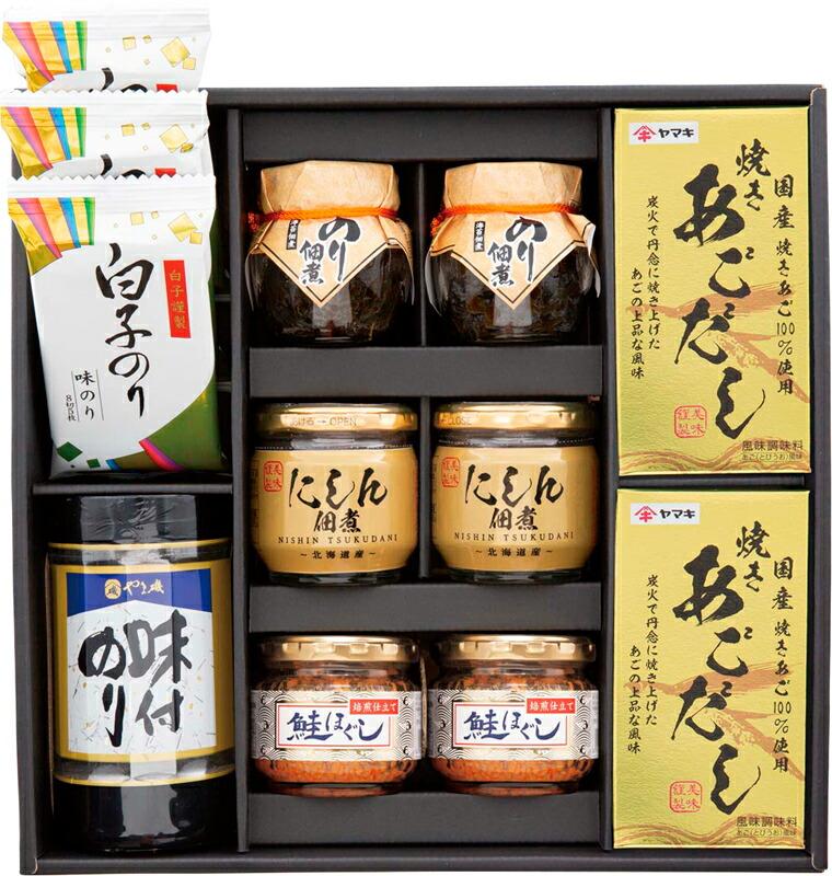 【まとめ買い5セット】美味謹製 海鮮彩
