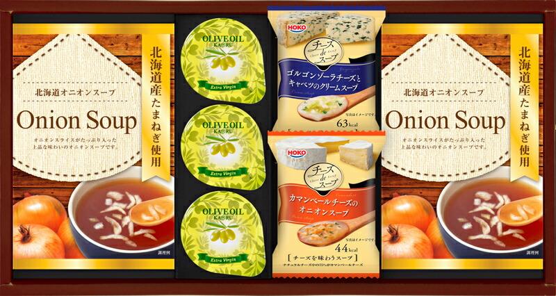 まとめ買い5セット 洋風スープ いつでも送料無料 推奨 オリーブオイルセット