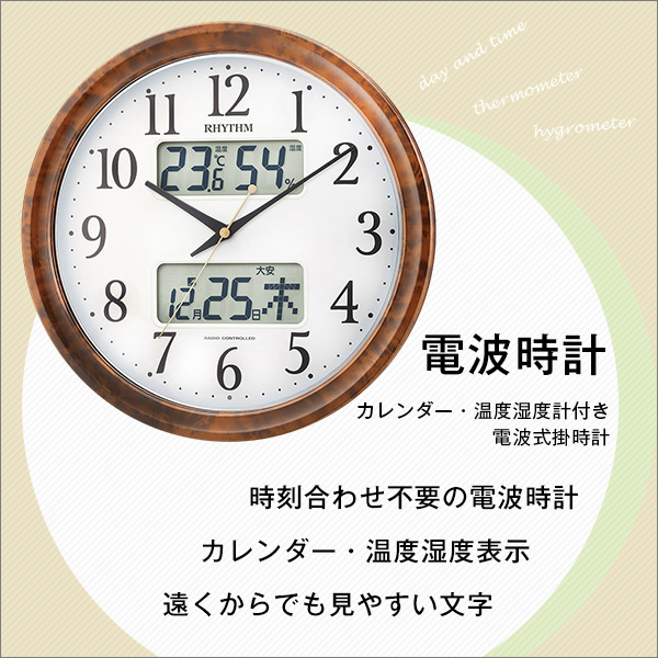 SEIKO KX386B 八角形 掛け時計 音がしない 文字入れ付き セイコー 名入れ 壁掛時計 暗くなると秒針を止め 電波時計 取り寄せ品