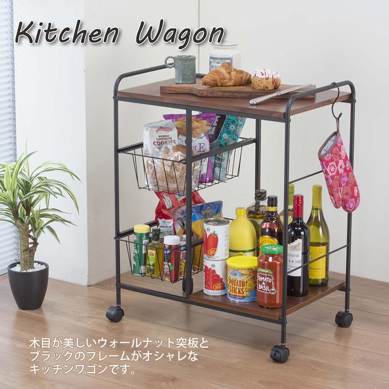 送料無料 コンセント付き キッチンワゴン キャスター付き スリム 炊飯器 ワゴン 収納 ラック レンジラック 作業台 収納棚 台所収納 キッチンカウンター おしゃれ