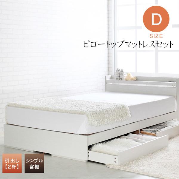 ベッド サイズ ダブル