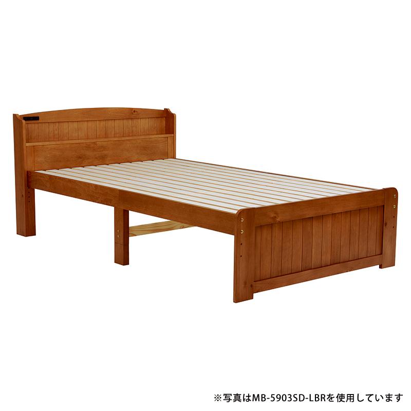送料無料 ベッド スノコベッド ショート丈 セミシングル 棚付き コンセント付き 3段階 高さ調整 木製 ヘッドボード ベット セミシングルベッド ライトブラウン カントリー 姫系 おしゃれ かわいい MB-5905SSS-LBR