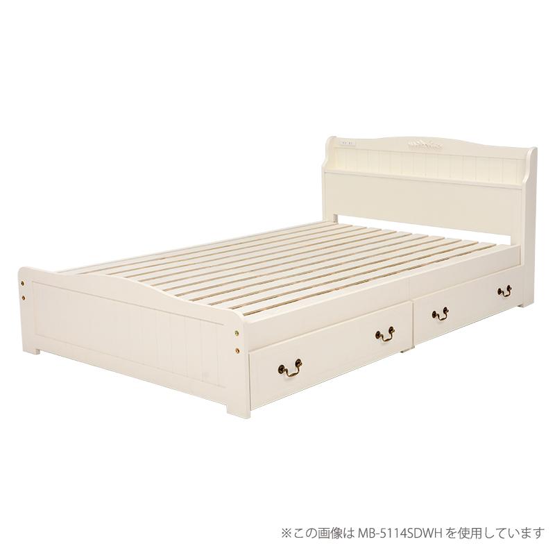 送料無料 ベッド シングル 収納 シングルベッド コンセント付き 棚付き 引出し付ベッド ベット 収納付きベッド ホワイト 白 姫系 おしゃれ かわいい MB-5124S-WH