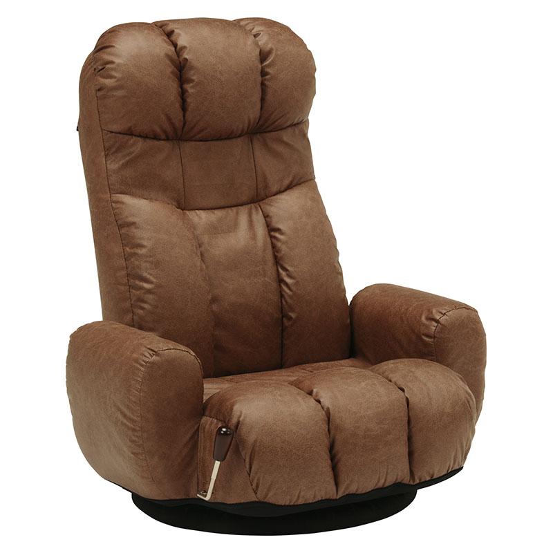 送料無料 座椅子 ポケットコイル ハイバック座椅子 回転座椅子 肘付き 回転チェアー リクライニング チェアー イス 椅子 ブラウン おしゃれ LZ-4271BR