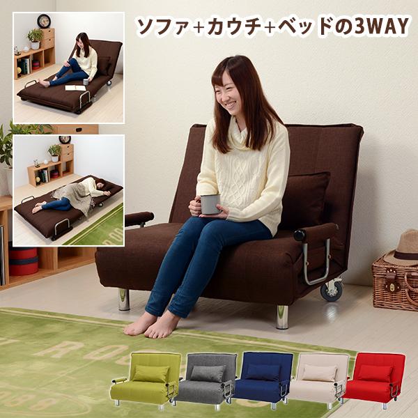 送料無料 ソファベッド シングルサイズ コンパクト リクライニングベッド ソファーベッド グレー グラーテ おしゃれ 北欧 CGY