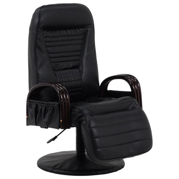 送料無料 リクライニングチェア 回転座椅子 高座椅子 パソコンチェア メンズ かっこいい チェア 肘付 ハイバック おしゃれ 社長椅子 ブラック 洋室 足置き【LZ-4129BK】