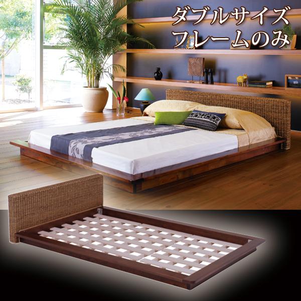 送料無料 グランツシリーズ ベッド ダブルサイズ ローベッド 木製 シンプル【RB-1980-D】