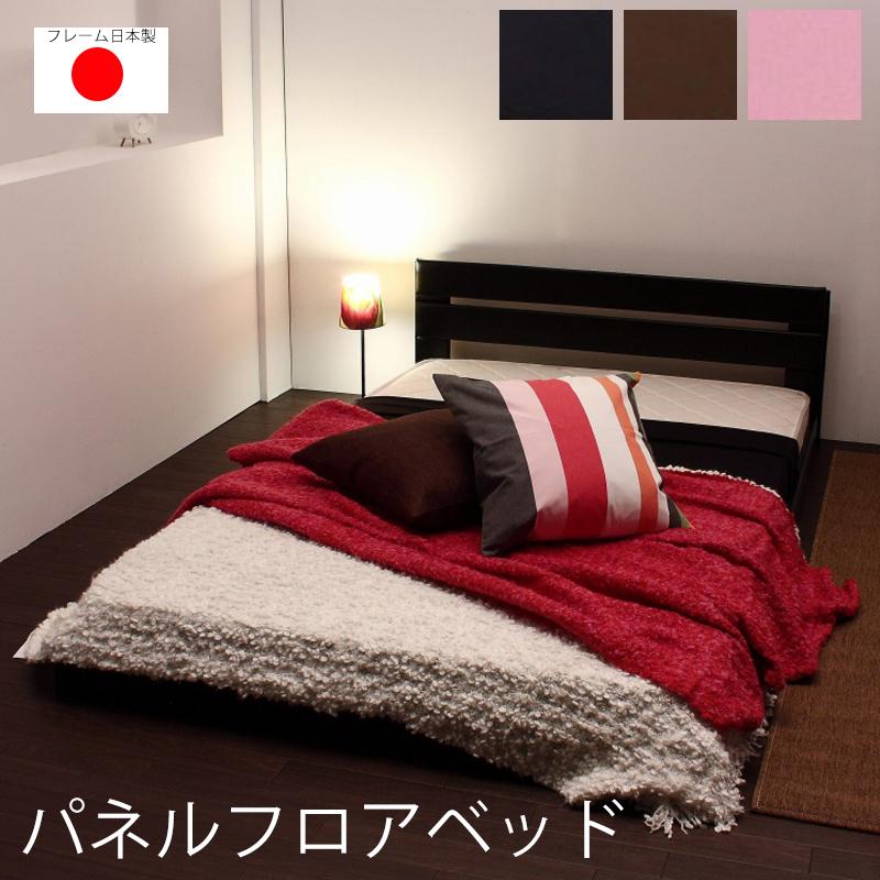 フロアベッド セミダブル SGマーク付ボンネルコイルマットレス(グレー) オールレザーデザインパネルフロアベッド ローベッド 日本製フレーム ブラック ブラウン ピンク レザー ベッド 送料無料