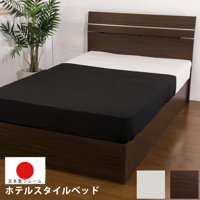 送料無料 大容量 収納付き ベッド マットレス付き ベッドフレーム 日本製 シングルベッド ホテルスタイル シングル 二つ折りボンネルコイルスプリングマットレス付 マット付 ベット マットレスセット シングルサイズ 木製 ブラウン ホワイト ダークブラウン 茶 白
