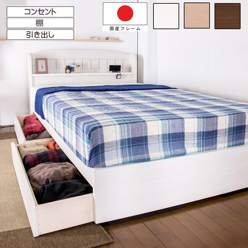 日本製ベッドフレーム マット付き シングルベット 引き出し 収納 超歓迎された 宮付き コンセント 木製ベッド 収納付きベッド 子供部屋 女の子 おしゃれ かわいい 1人暮らし 送料無料 収納ベッド コンセント付き ホワイト 木製 シングルベッド シングル 圧縮ロールポケットコイルマットレス付 マット付 ベット マットレスセット シングルサイズ ついに再販開始 ナチュラル フレンチ 棚 白 ベッド 収納付きカントリー