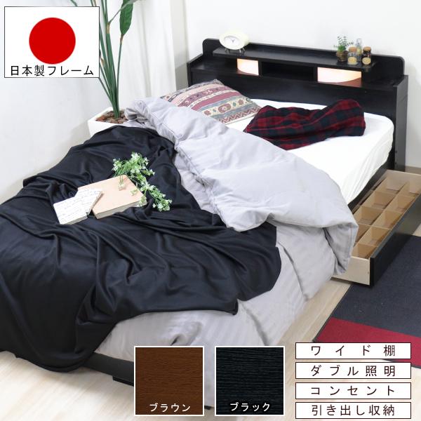 棚 W照明 コンセント 引出付ベッド SGマーク付低反発ウレタン入ポケットコイルマットレス