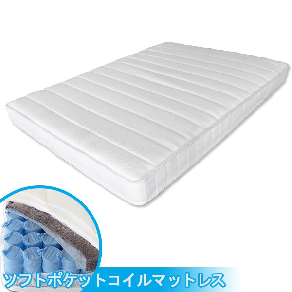送料無料 圧縮ロールソフトポケットコイルマットレス ダブル ダブルサイズ マットレス ベッドマット ベットマット シンプル