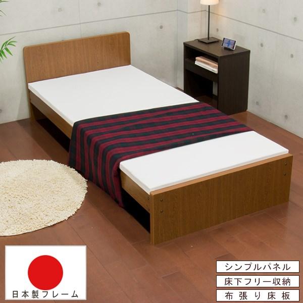 送料無料 日本製 シンプルパネルベッド Aタイプ(スタンダード) セミシングルベッド ベッドフレームのみ 木製 SS セミシングル ブラウン ベット 茶 セミシングルサイズ おしゃれ 一人暮らし 北欧