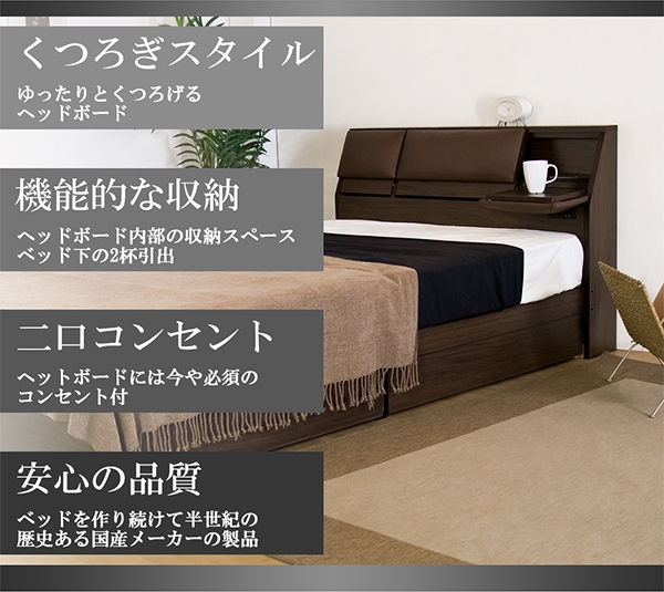 日本製 シングルベッド フラップテーブル コンセント 引き出し 収納付き ベッド フレーム マットレス付き シングル 二つ折りポケットコイルスプリングマットレス付 マット付 収納ベット マットレスセット シングルサイズ ダークブラウン